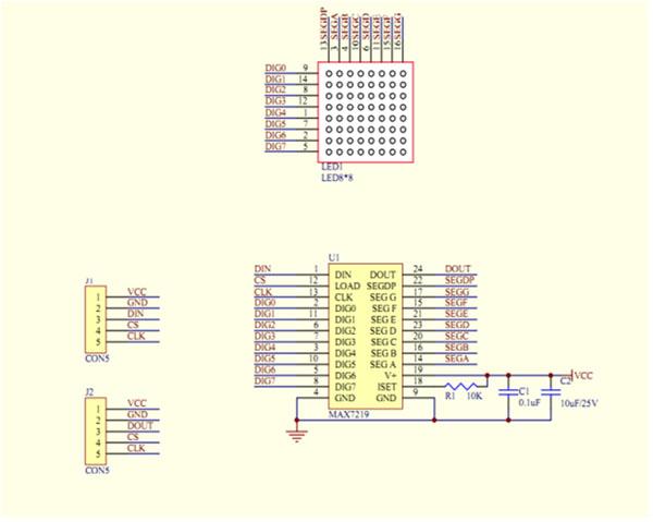 LED Matrix Kit - DEV-11861 - SparkFun Electronics