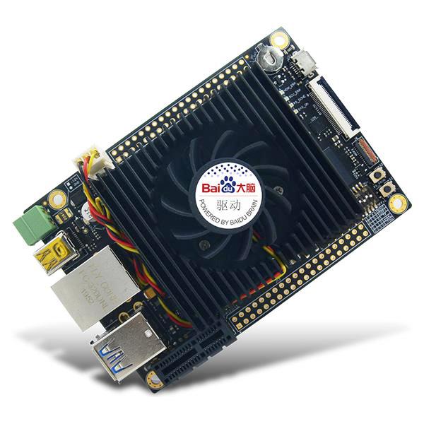 MYIR Tech FZ3 Deep Learning Accelerator Card