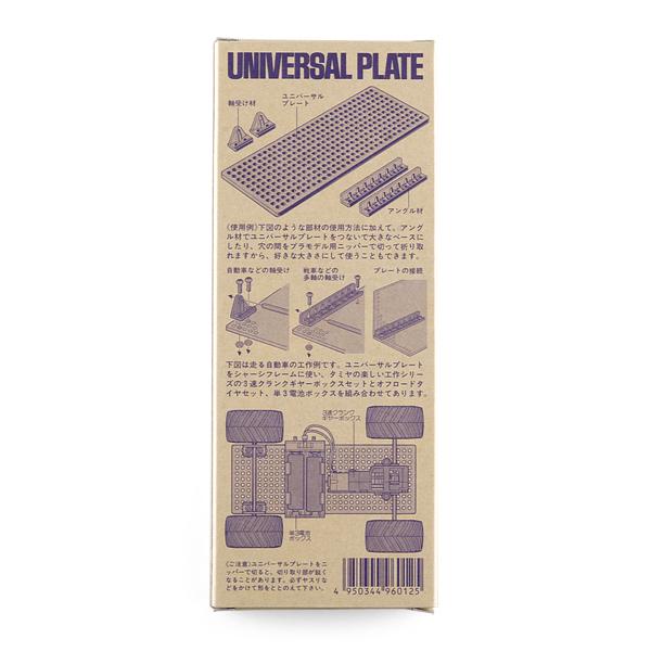 Universal Plate Set