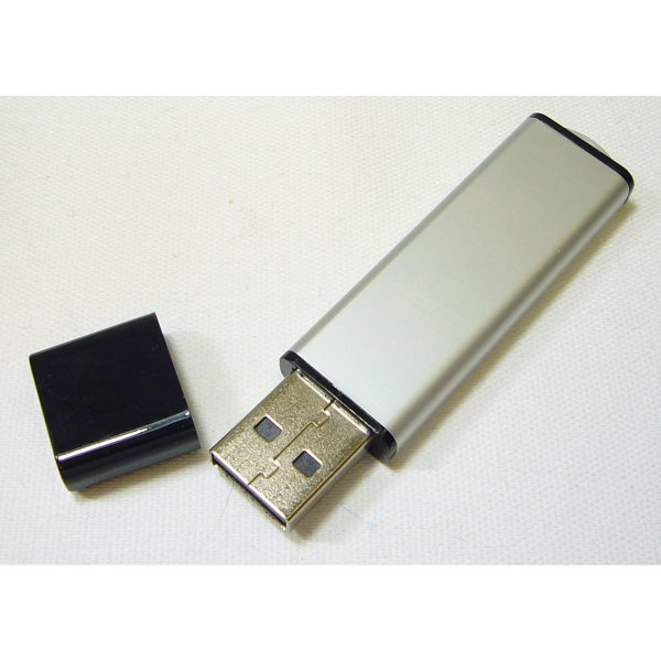 USB Flash Drive - 1GB