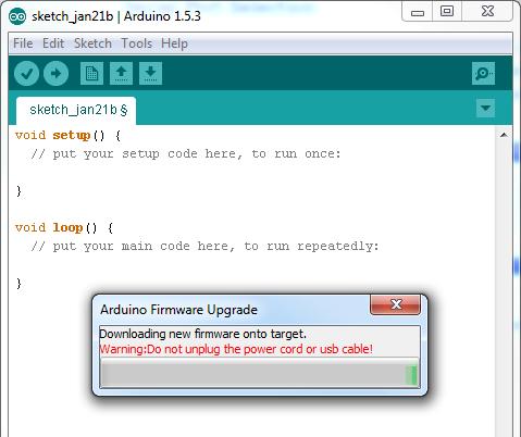 Firmware update process