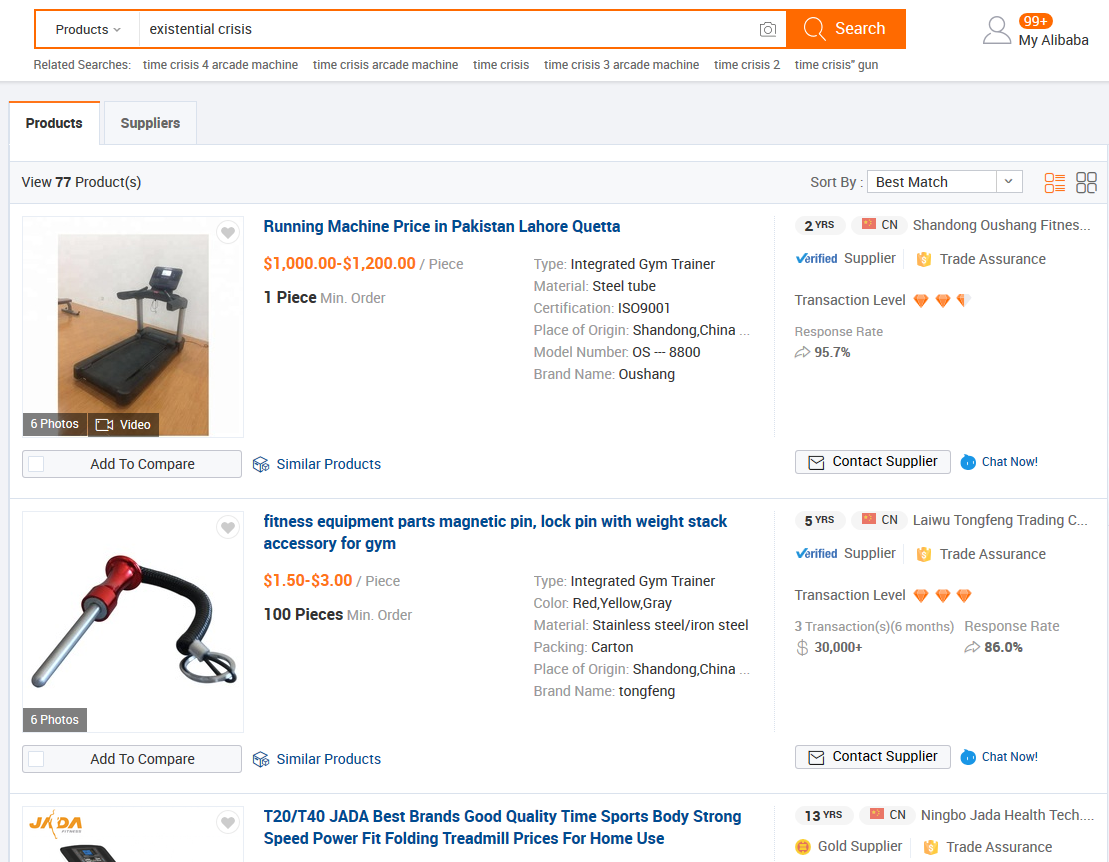 Enginursday: A Beginner's Guide to Sourcing from Alibaba