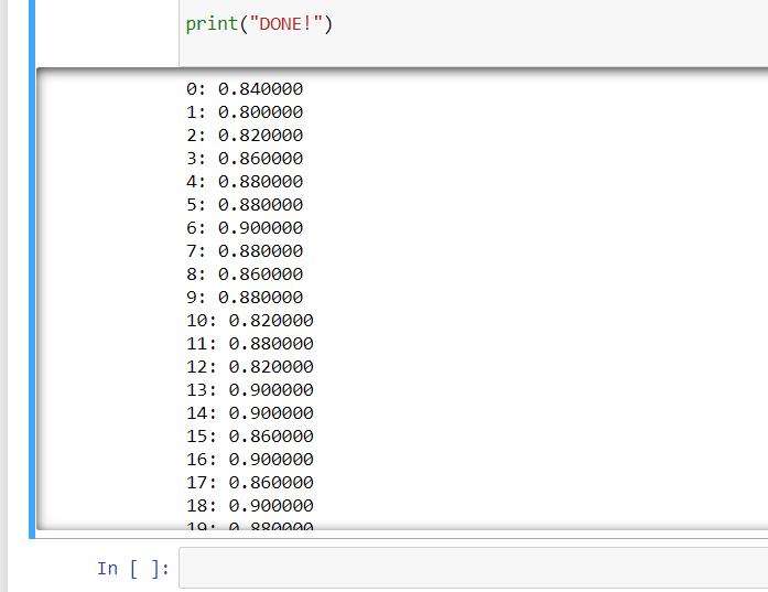 Screenshot of model_training output