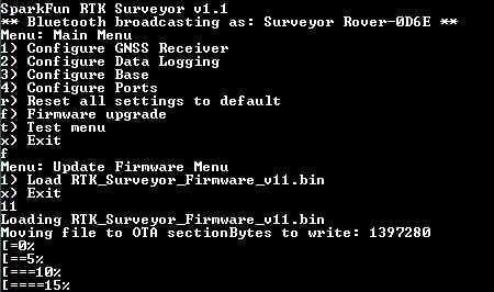 Firmware update menu