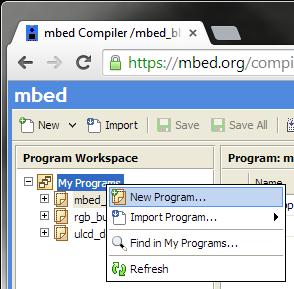 mbed new program