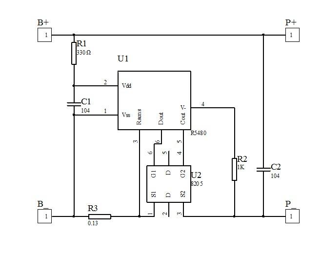prt 13112 sparkfun electronics battery products digikey