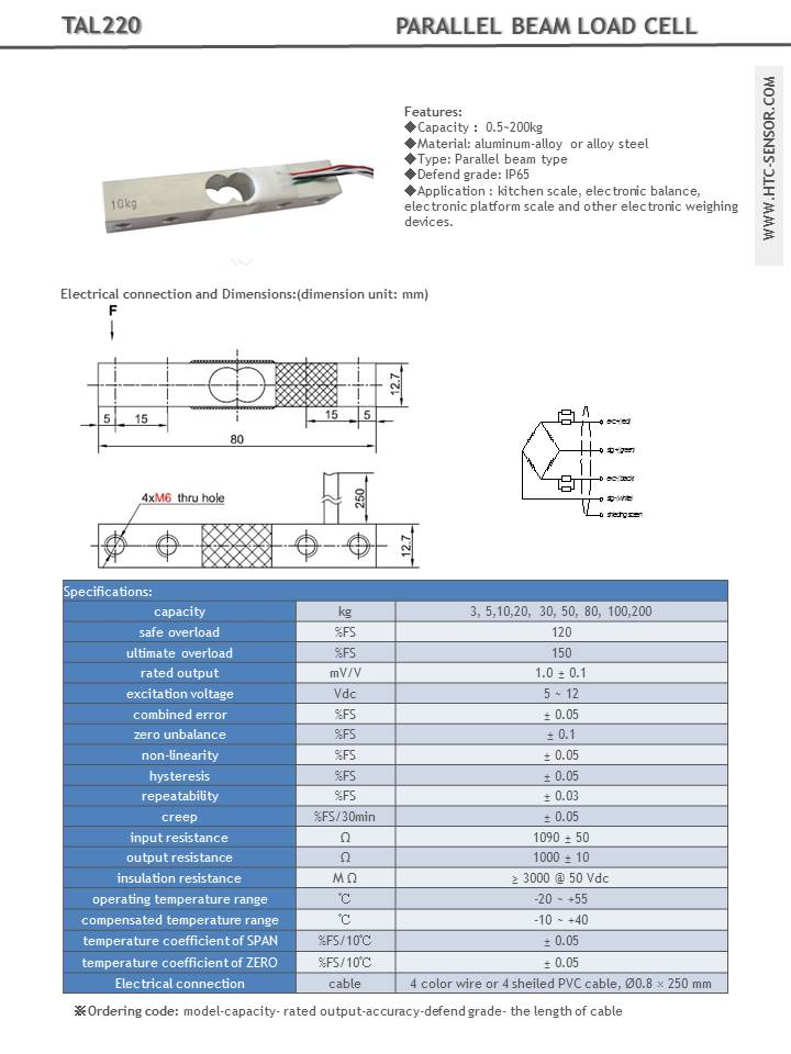 Load Cell 10kg Straight Bar Tal220 Australia