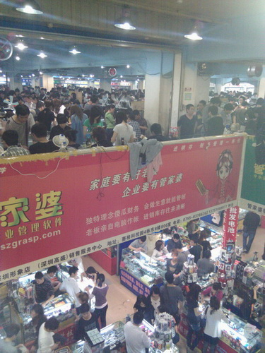 http://cdn.sparkfun.com/newsimages/China-2011/1/2-Market-9-M.jpg