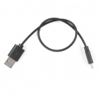 Reversible USB A to C Cable - 0.3m