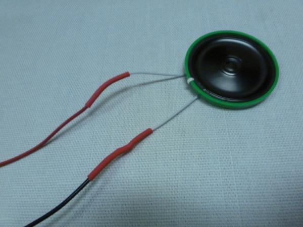 speakers heat shrink